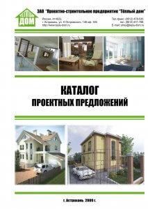 ПСП Теплый дом Тит