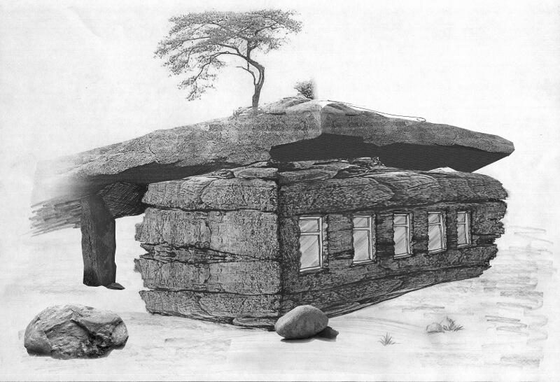 Дом в форме камня