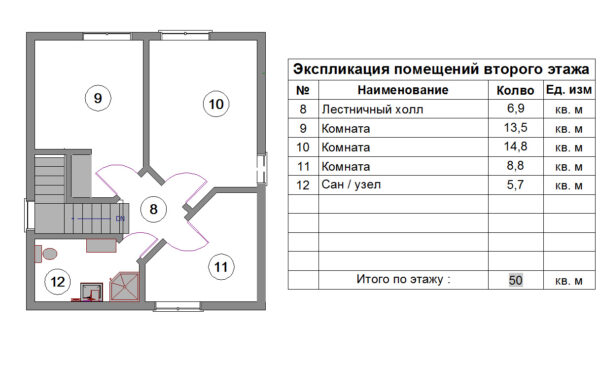 Проект №114