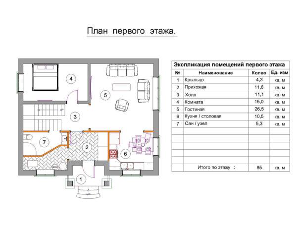 Проект №143