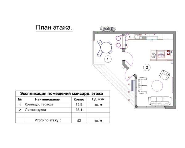 Проект №213