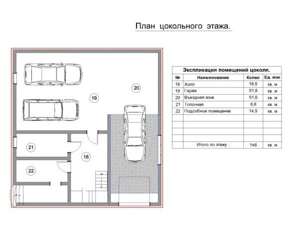 Проект №147
