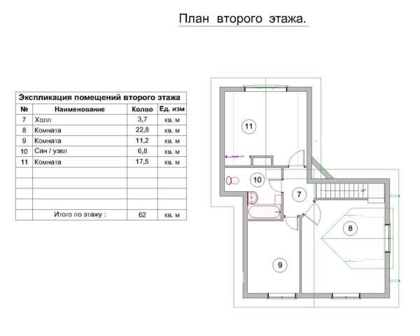 Проект №165