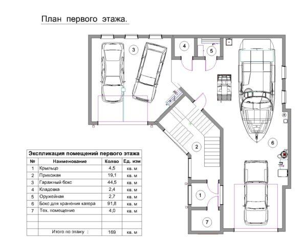 Проект №206